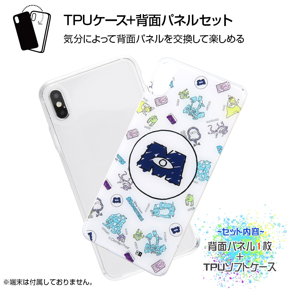 iPhone XS MAX /『モンスターズ・インク』/TPUケース+背面パネル/『モンスターズ・インク/guess who?』【受注生産】
