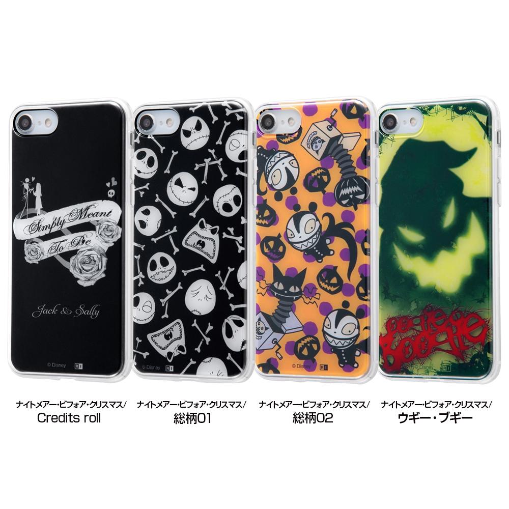 iPhone SE(第2世代)/8 / 7 /『ナイトメアー・ビフォア・クリスマス』/TPUケース+背面パネル/『ナイトメアー・ビフォア・クリスマス/総柄』_01【受注生産】