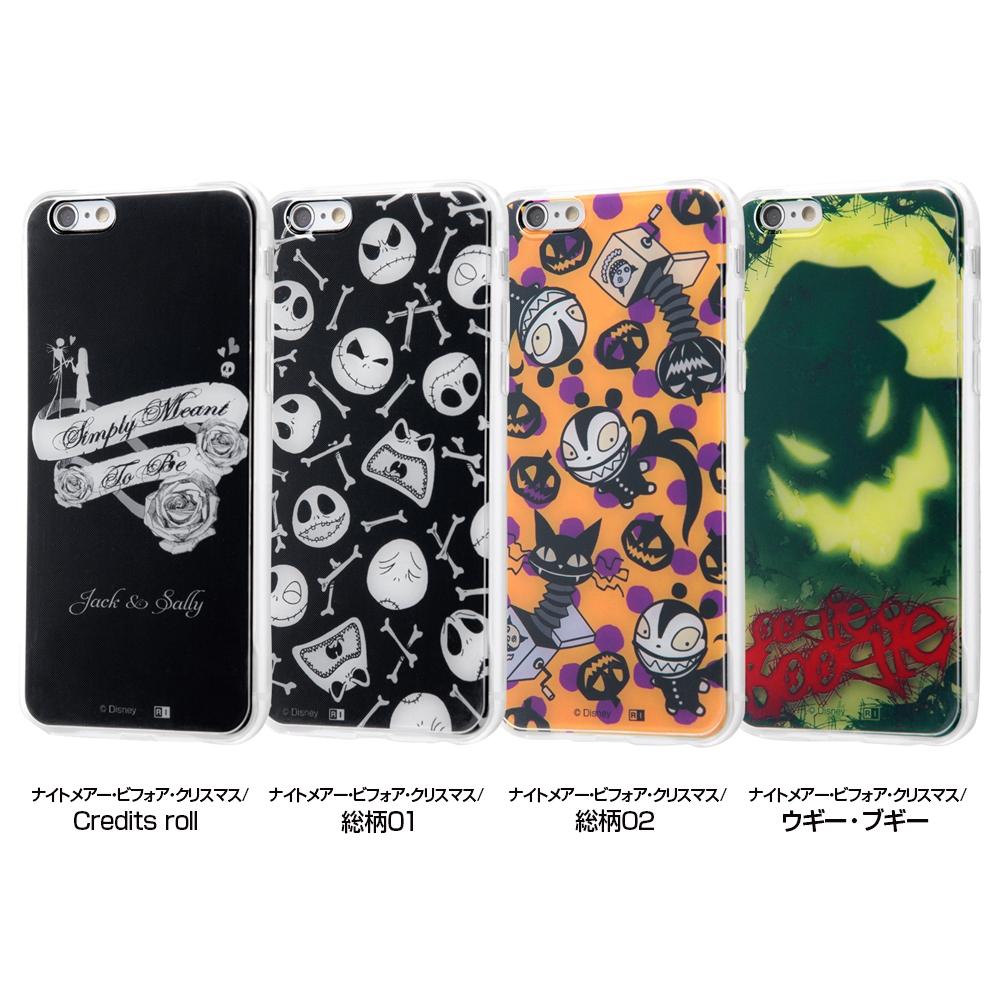 iPhone 6s / 6 /『ナイトメアー・ビフォア・クリスマス』/TPUケース+背面パネル/『ナイトメアー・ビフォア・クリスマス/総柄』_01【受注生産】