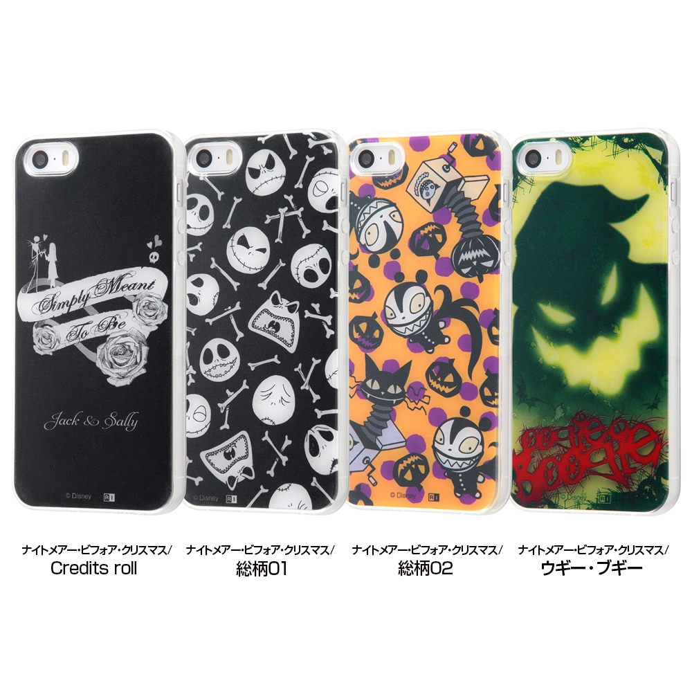 iPhone SE / 5s / 5 /『ナイトメアー・ビフォア・クリスマス』/TPUケース+背面パネル/『ナイトメアー・ビフォア・クリスマス/総柄』_01【受注生産】