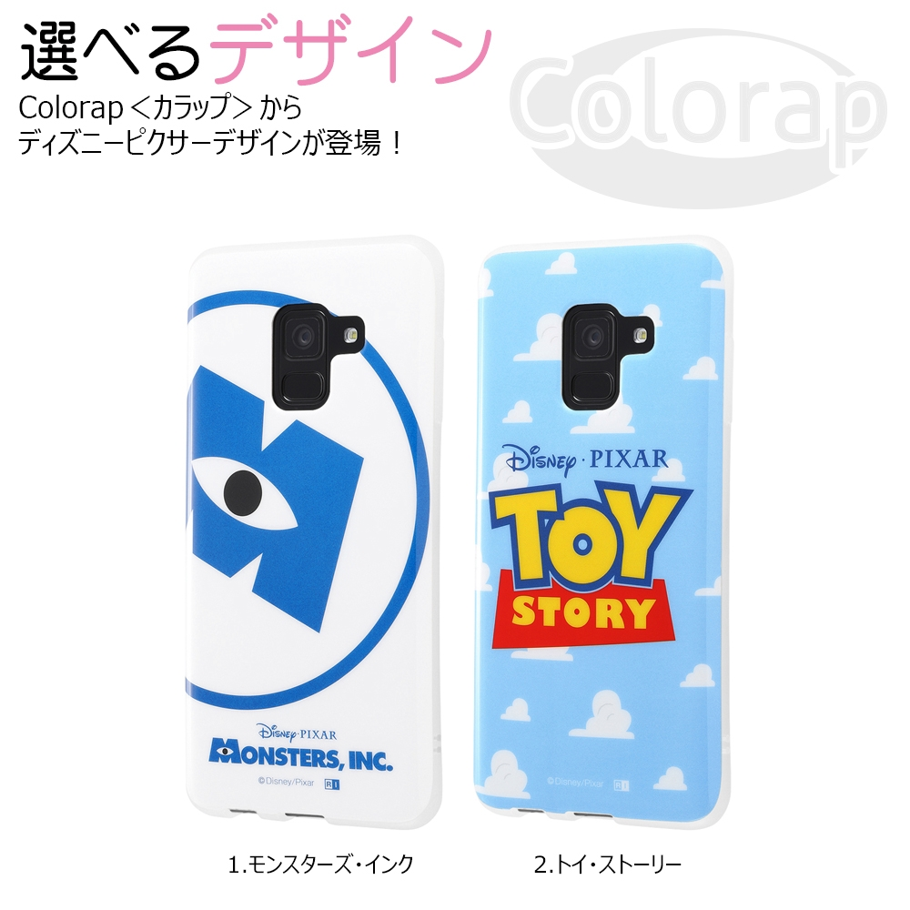 Galaxy Feel 2 『ディズニー・ピクサーキャラクター』/TPUソフトケース Colorap/『モンスターズ・インク/ロゴ』