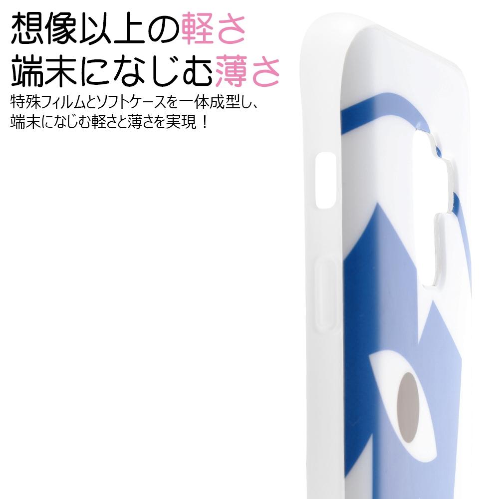 Galaxy Feel 2 『ディズニー・ピクサーキャラクター』/TPUソフトケース Colorap/『トイ・ストーリー/ロゴ』