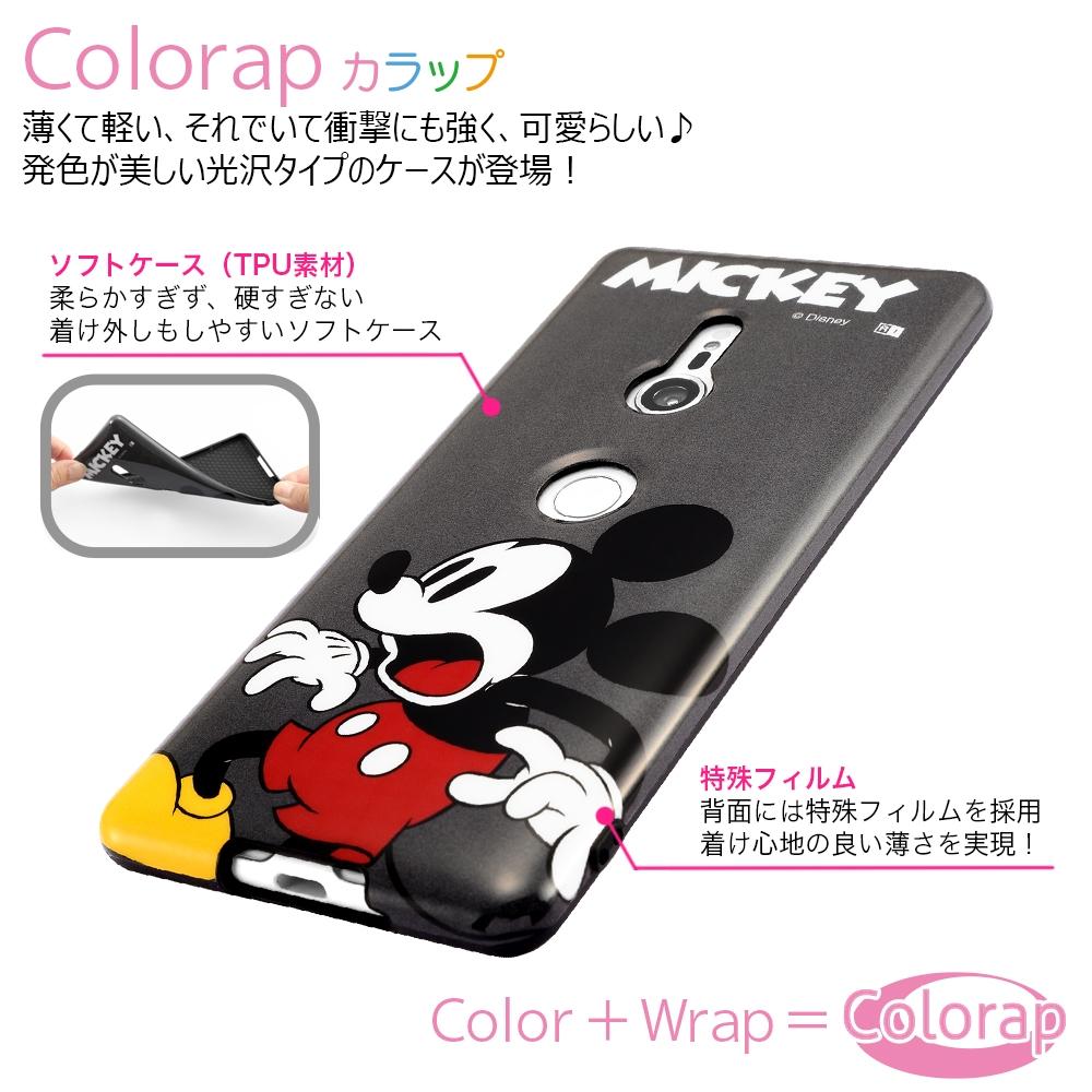 Xperia XZ3 『ディズニーキャラクター』/TPUソフトケース Colorap/ミッキー