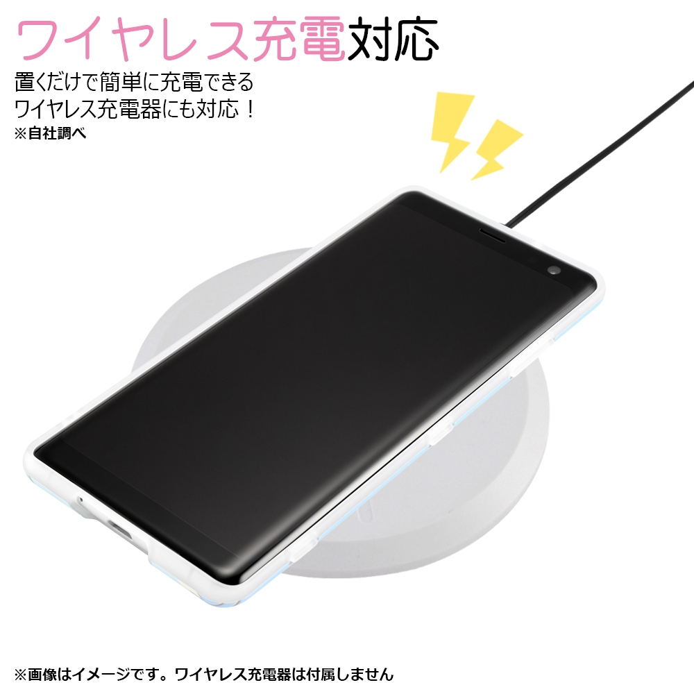 Xperia XZ3 『ディズニーキャラクター』/TPUソフトケース Colorap/『シンデレラ/夢見るプリンセス』