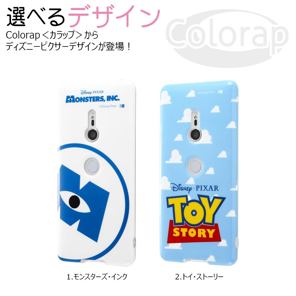 Xperia XZ3 『ディズニー・ピクサーキャラクター』/TPUソフトケース Colorap/『モンスターズ・インク/ロゴ』