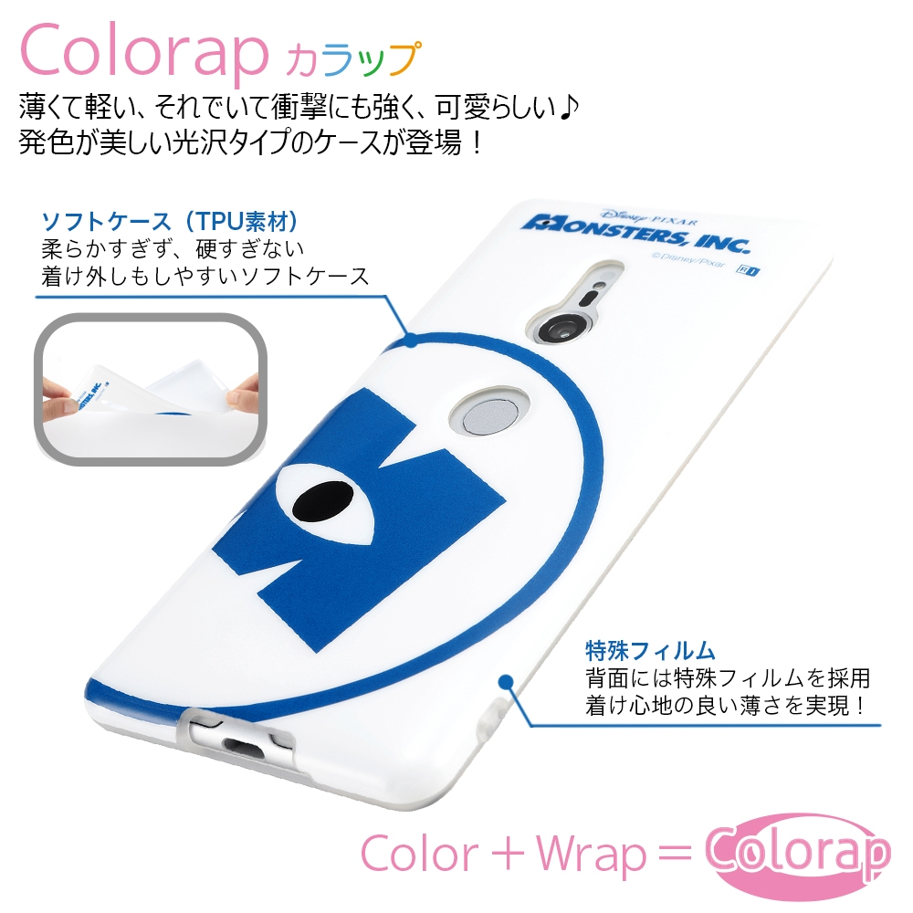 Xperia XZ3 『ディズニー・ピクサーキャラクター』/TPUソフトケース Colorap/『トイ・ストーリー/ロゴ』