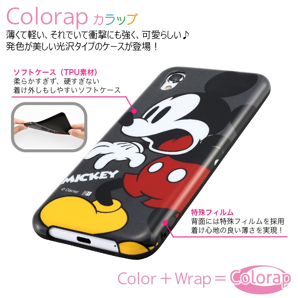 AQUOS sense2 『ディズニーキャラクター』/TPUソフトケース Colorap/ミッキー