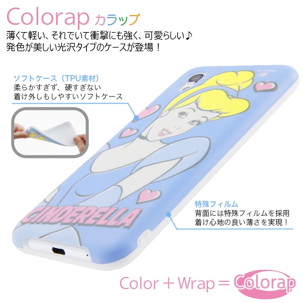 AQUOS sense2 『ディズニーキャラクター』/TPUソフトケース Colorap/『アリエル/夢見るプリンセス』