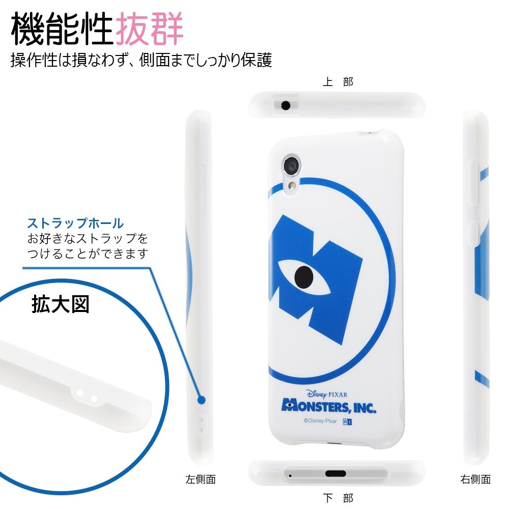 AQUOS sense2 『ディズニー・ピクサーキャラクター』/TPUソフトケース Colorap/『モンスターズ・インク/ロゴ』