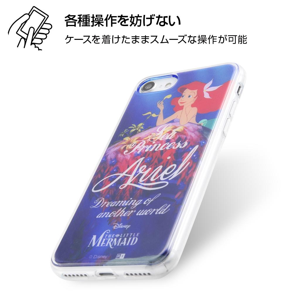 iPhone SE(第2世代)/8 / 7 /『ディズニーキャラクター』/TPUケース+背面パネル/『リトル・マーメイド/冒険の一歩』【受注生産】