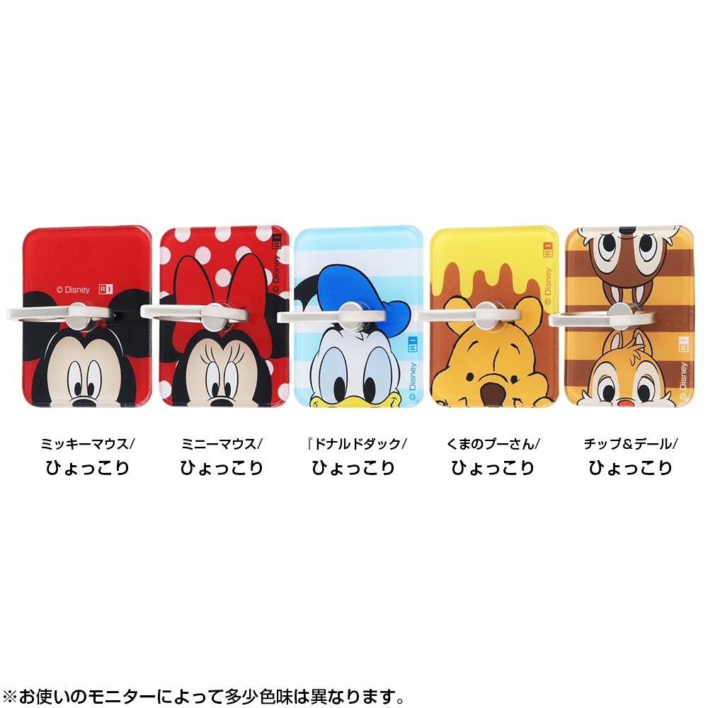『ディズニーキャラクター』/スマートフォン用リング アクリル/『ミッキーマウス/ひょっこり』【受注生産】