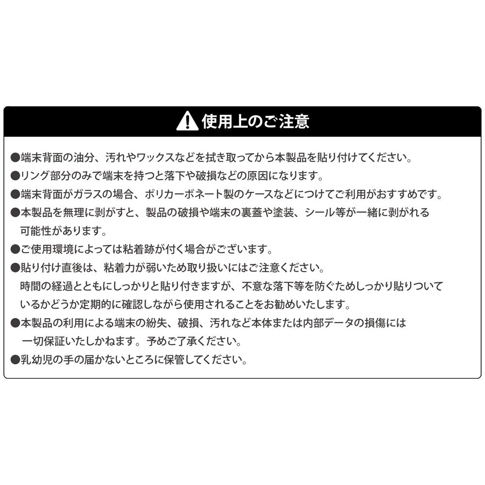 『ディズニーキャラクター』/スマートフォン用リング アクリル/『ミニーマウス/ひょっこり』【受注生産】