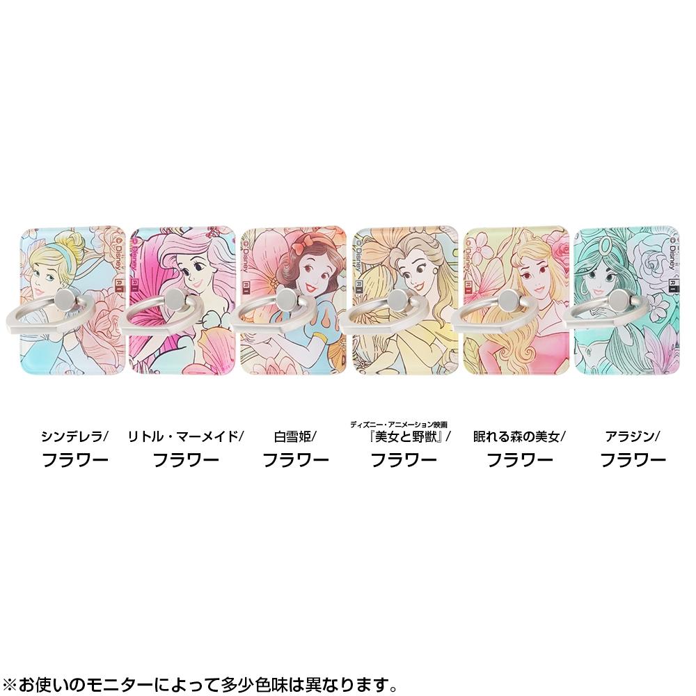 『ディズニーキャラクター』/スマートフォン用リング アクリル/『白雪姫/フラワー』【受注生産】