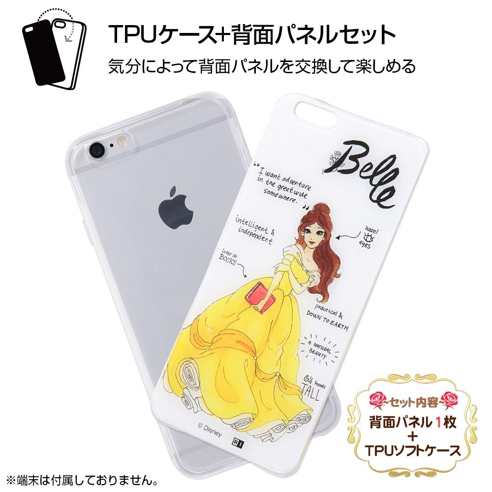iPhone 6s / 6 /『ディズニーキャラクター』/TPUケース+背面パネル/『美女と野獣/ライブラリー』【受注生産】