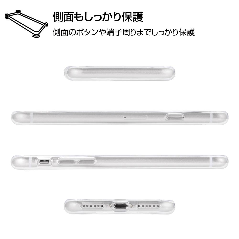 iPhone SE(第2世代)/8 / 7 /『ディズニーキャラクター』/TPUケース+背面パネル/『美女と野獣/夢を教えて』【受注生産】