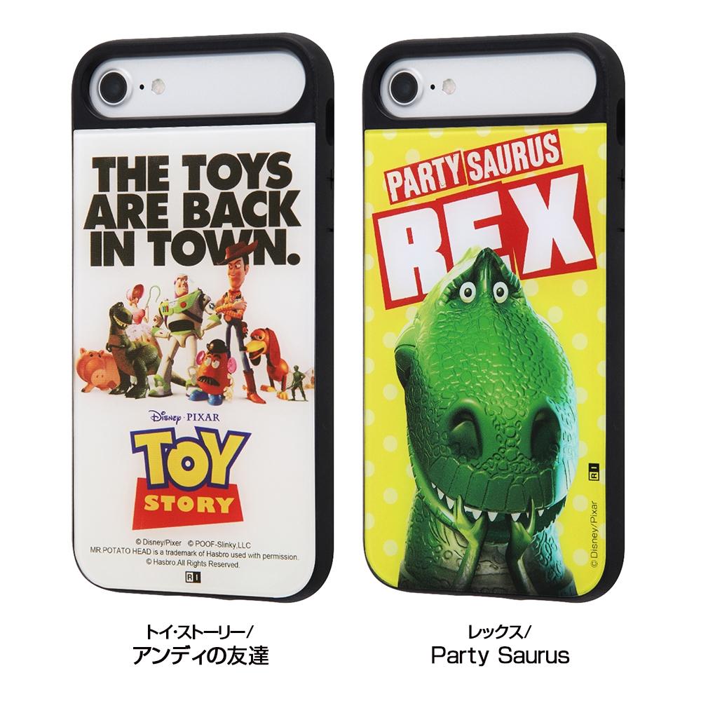 iPhone SE(第2世代)/8/7/6s/6 /『トイ・ストーリー』/耐衝撃ケース キャトル パネル/『トイ・ストーリー/アンディの友達』【受注商品】
