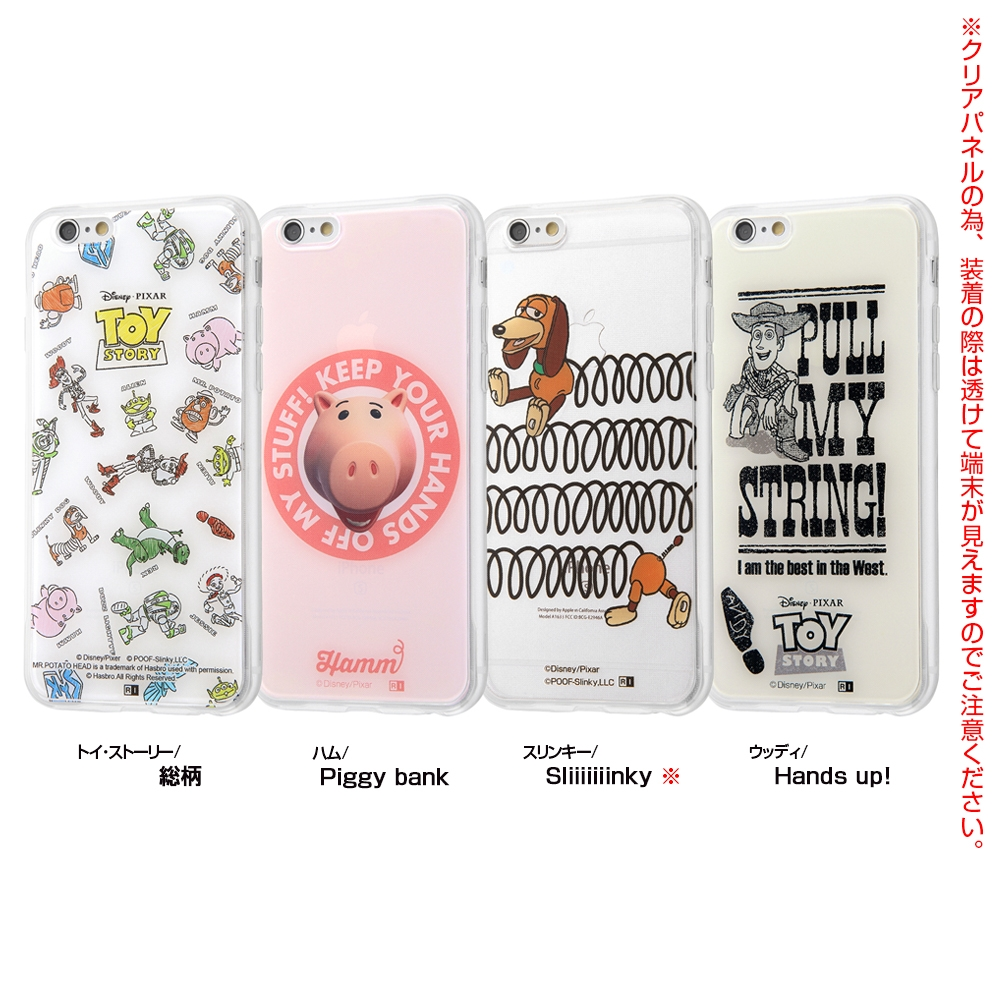 iPhone 6s / 6 /『トイ・ストーリー』/TPUケース+背面パネル/『ハム/Piggy bank』【受注生産】
