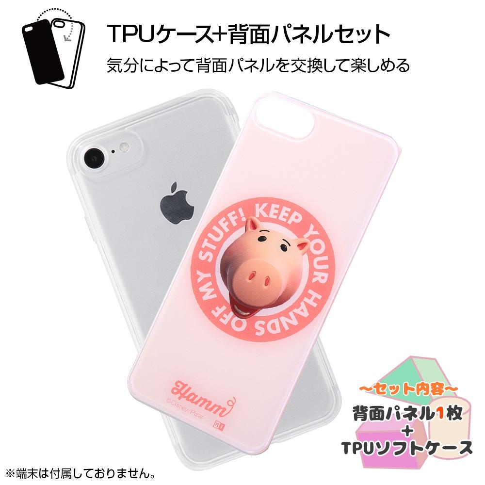 iPhone SE(第2世代)/8 / 7 /『トイ・ストーリー』/TPUケース+背面パネル/『ハム/Piggy bank』【受注生産】