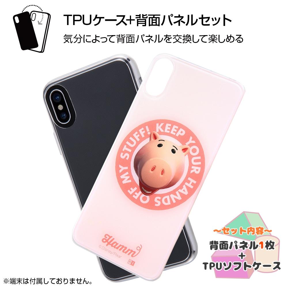 iPhone XS / X /『トイ・ストーリー』/TPUケース+背面パネル/『ウッディ/Hands up!』【受注生産】