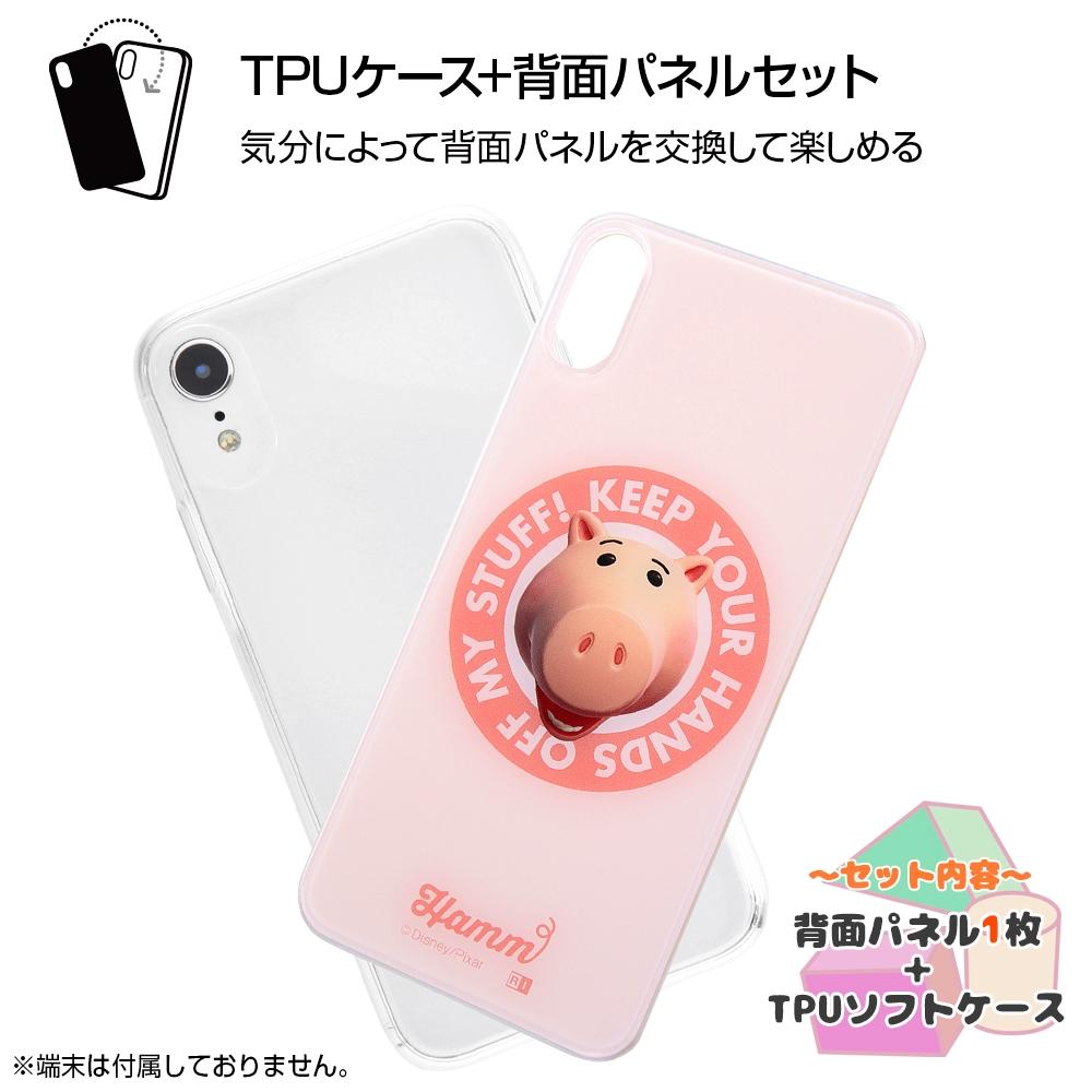 iPhone XR /『トイ・ストーリー』/TPUケース+背面パネル/『ハム/Piggy bank』【受注生産】