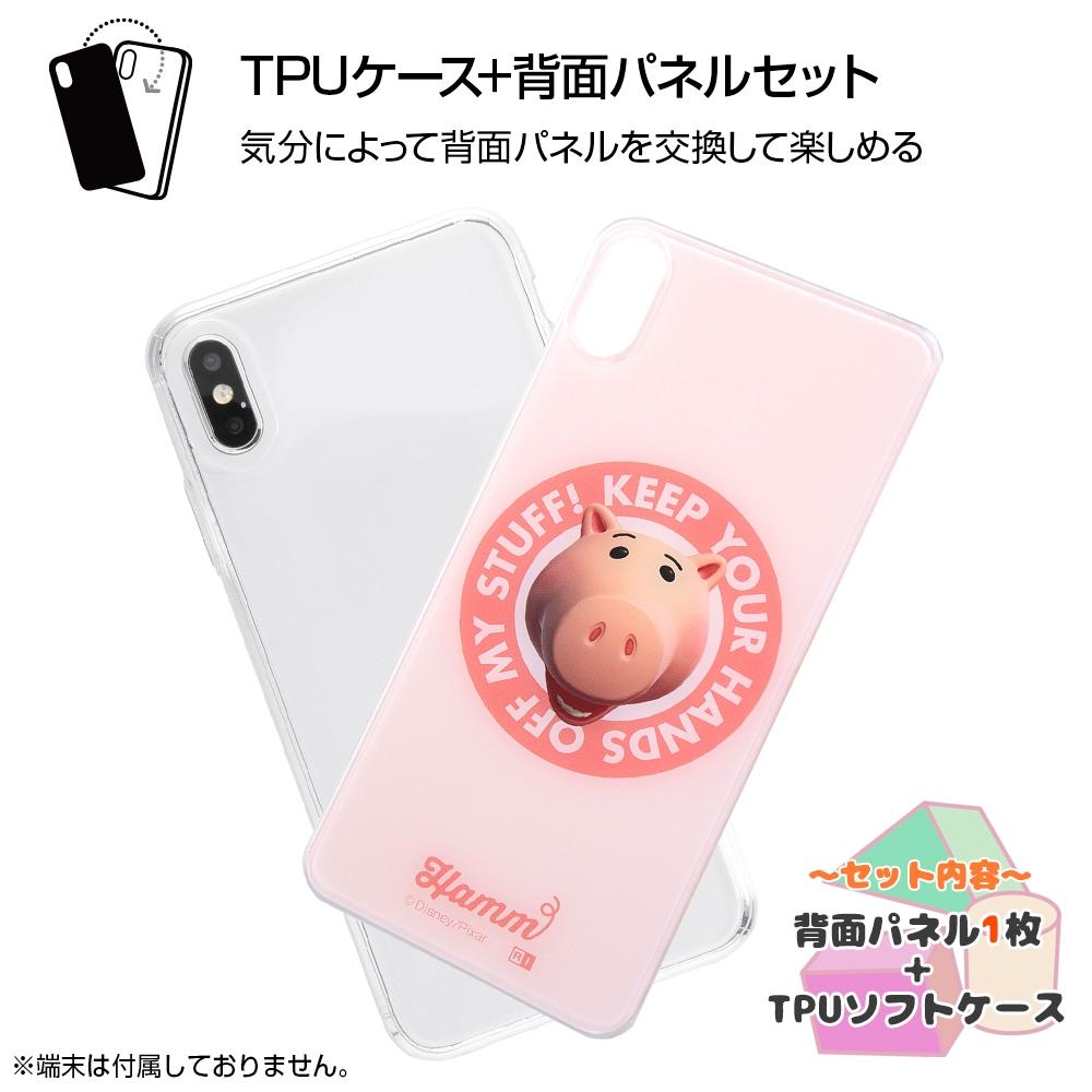 iPhone XS MAX /『トイ・ストーリー』/TPUケース+背面パネル/『ハム/Piggy bank』【受注生産】