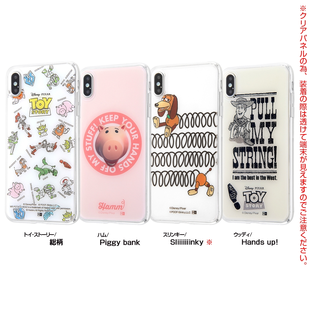 iPhone XS MAX /『トイ・ストーリー』/TPUケース+背面パネル/『ウッディ/Hands up!』【受注生産】