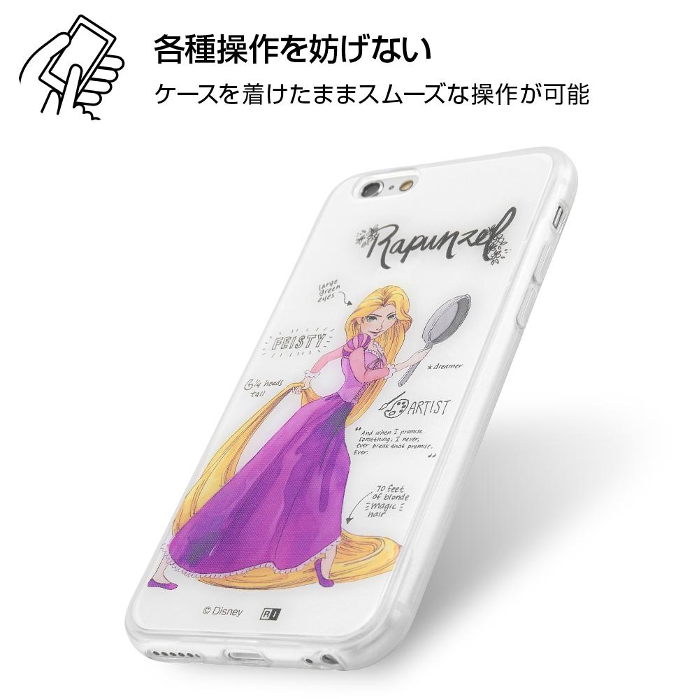 iPhone 6s / 6 /『ディズニーキャラクター』/TPUケース+背面パネル/『塔の上のラプンツェル/総柄』【受注生産】