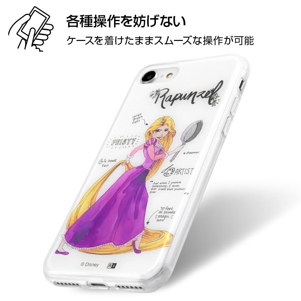 iPhone SE(第2世代)/8 / 7 /『ディズニーキャラクター』/TPUケース+背面パネル/『塔の上のラプンツェル/Seriously?』【受注生産】