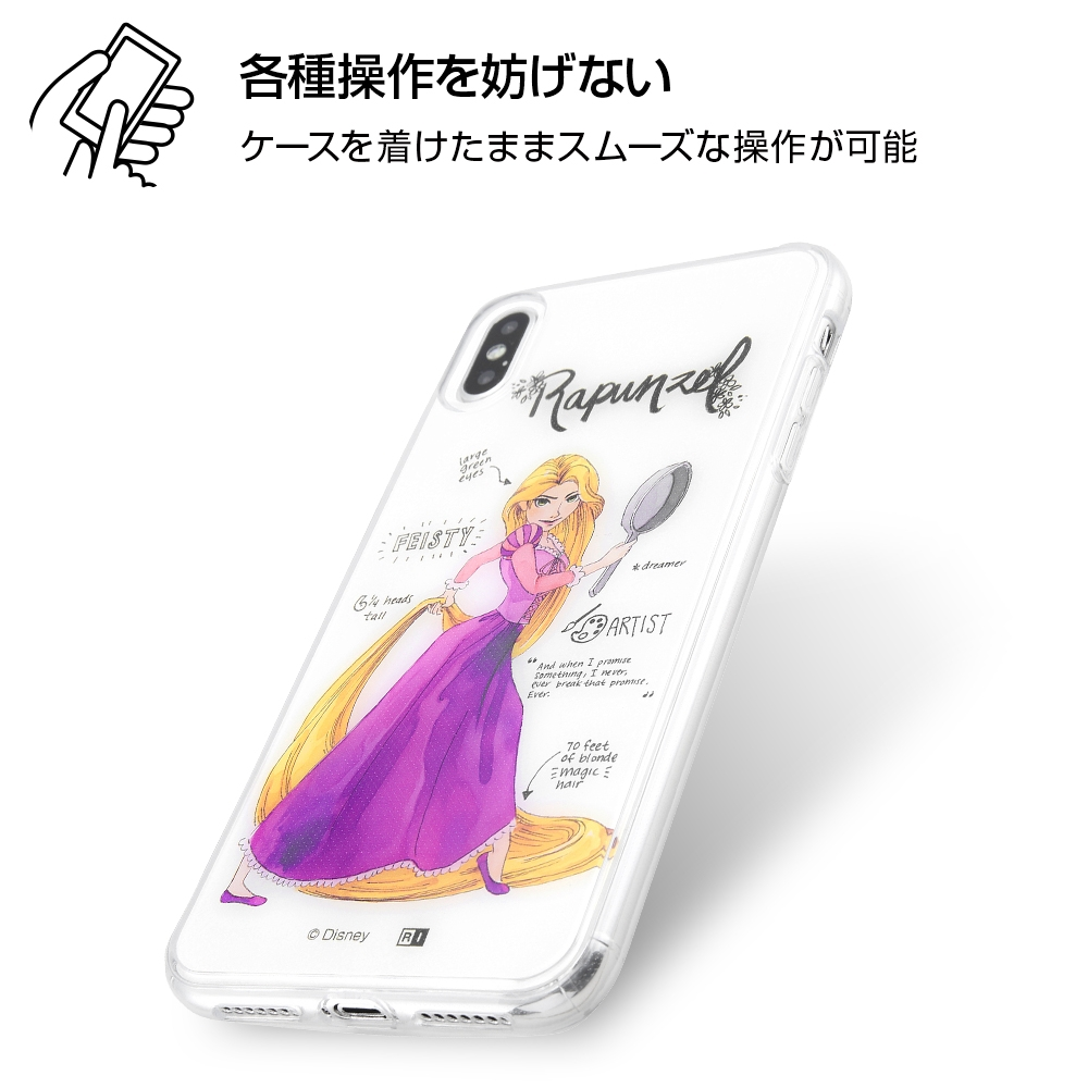 iPhone XS MAX /『ディズニーキャラクター』/TPUケース+背面パネル/『塔の上のラプンツェル/私の運命』【受注生産】