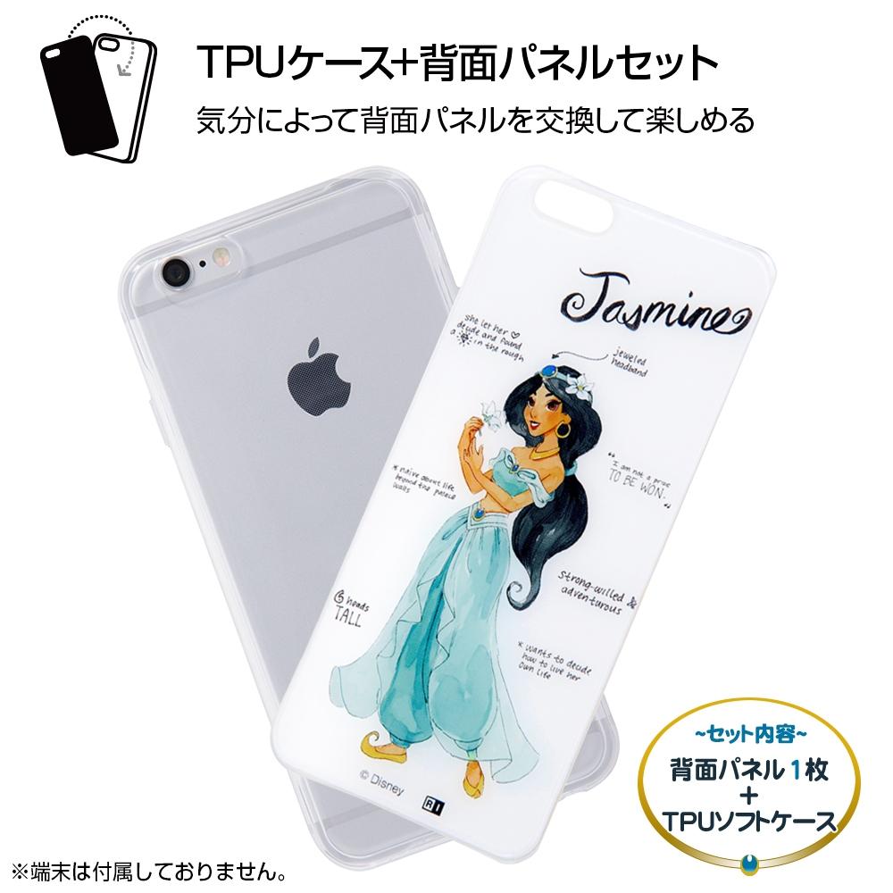 iPhone 6s / 6 /『ディズニーキャラクター』/TPUケース+背面パネル/『ジャスミン/プリンセスのプロフィール』【受注生産】