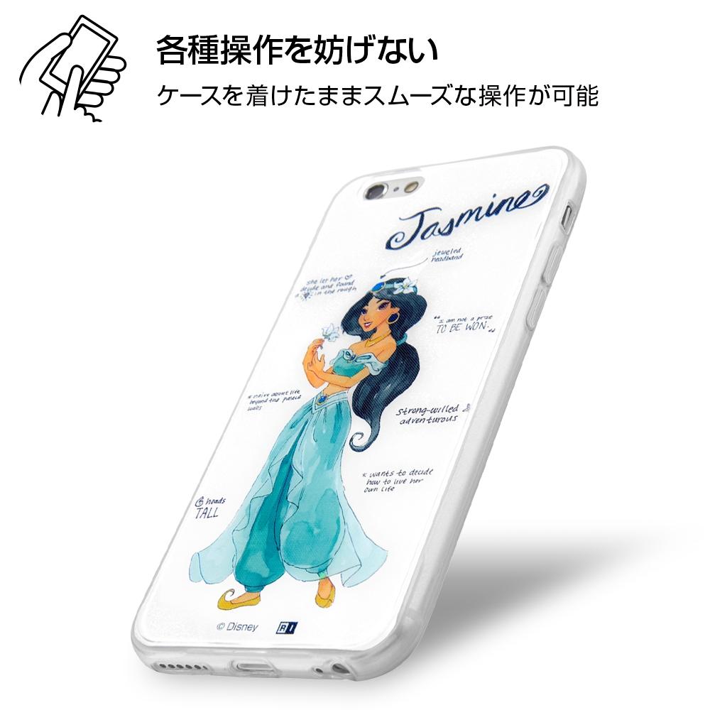 iPhone 6s / 6 /『ディズニーキャラクター』/TPUケース+背面パネル/『アラジン/総柄』【受注生産】