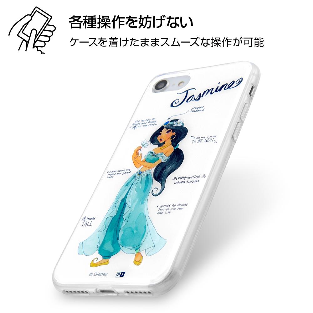 iPhone SE(第2世代)/8 / 7 /『ディズニーキャラクター』/TPUケース+背面パネル/『アラジン/Love is true magic』【受注生産】