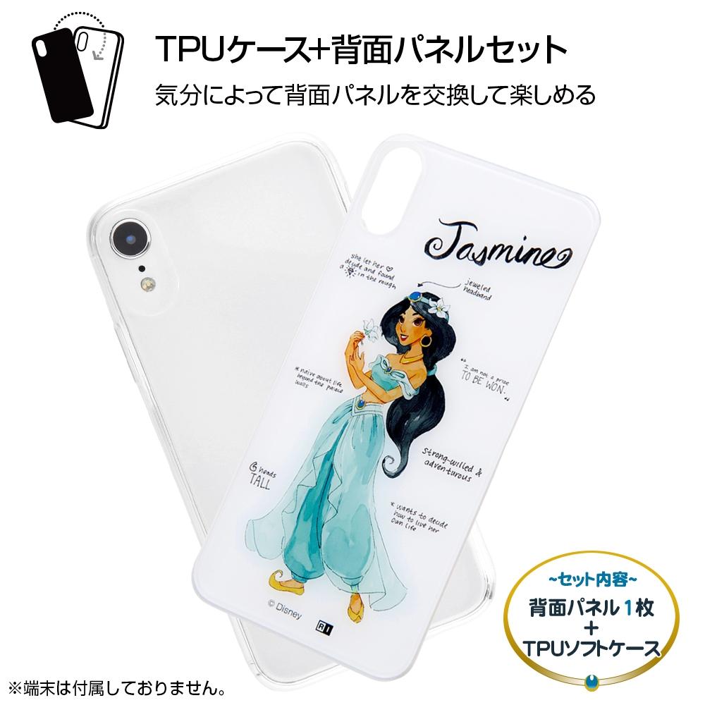 iPhone XR /『ディズニーキャラクター』/TPUケース+背面パネル/『ジャスミン/プリンセスのプロフィール』【受注生産】