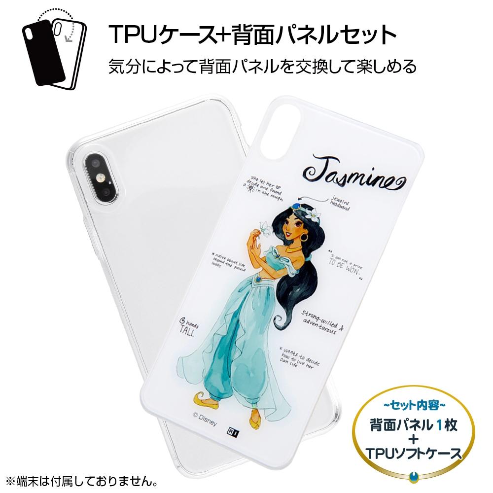 iPhone XS MAX /『ディズニーキャラクター』/TPUケース+背面パネル/『ジャスミン/プリンセスのプロフィール』【受注生産】