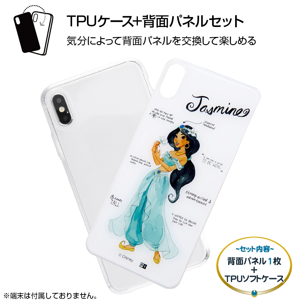 iPhone XS MAX /『ディズニーキャラクター』/TPUケース+背面パネル/『アラジン/総柄』【受注生産】
