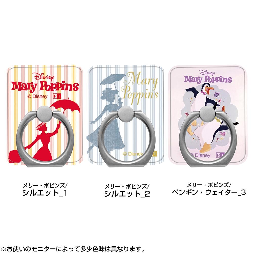 『メリー・ポピンズ リターンズ』/スマートフォン用リング アクリル/『メリー・ポピンズ/ペンギン・ウェイター』_03【受注生産】