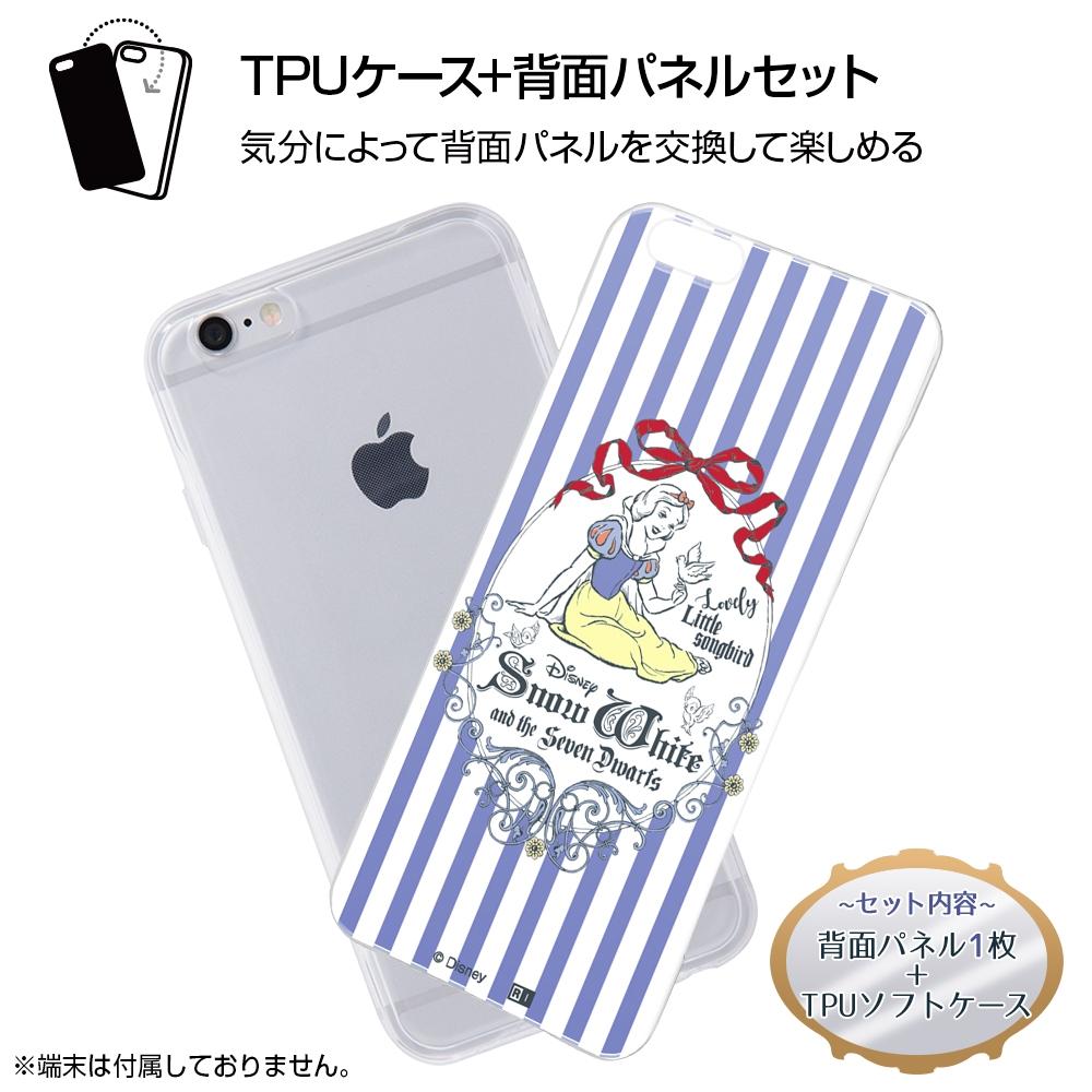 iPhone 6s / 6 /『ディズニーキャラクター』/TPUケース+背面パネル/『白雪姫/かわいい小鳥』【受注生産】