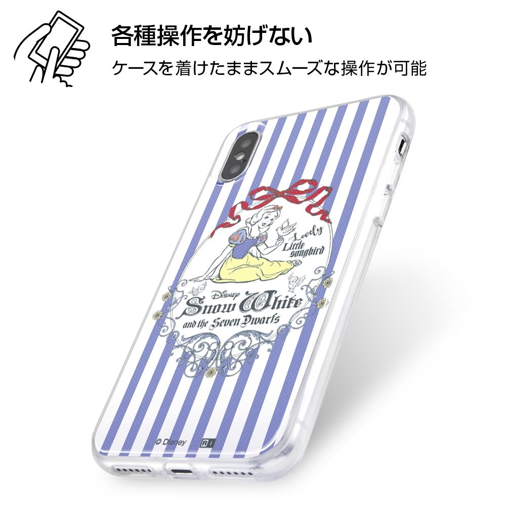 iPhone XS / X /『ディズニーキャラクター』/TPUケース+背面パネル/『白雪姫/かわいい小鳥』【受注生産】