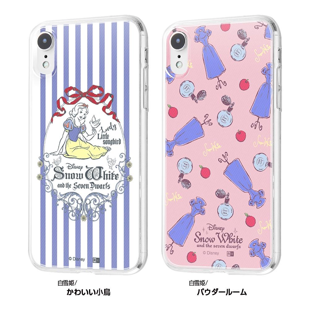 iPhone XR /『ディズニーキャラクター』/TPUケース+背面パネル/『白雪姫/かわいい小鳥』【受注生産】