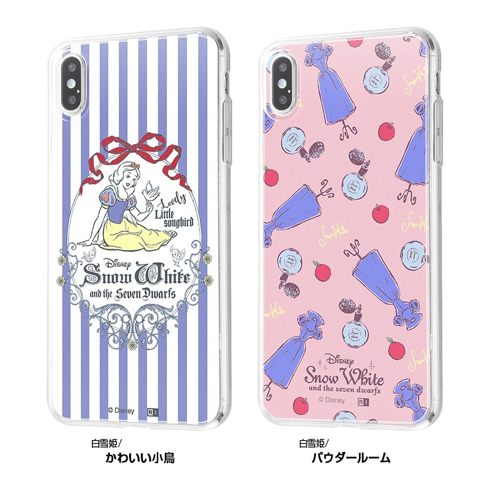 iPhone XS Max /『ディズニーキャラクター』/TPUケース+背面パネル/『白雪姫/かわいい小鳥』【受注生産】