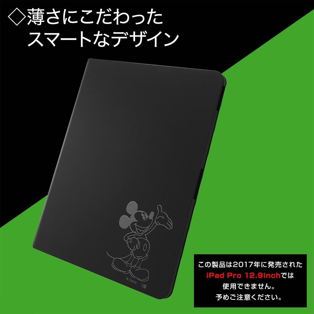 iPad Pro 2018年モデル12.9inch 第3世代 /『ディズニーキャラクター』/レザーケース/『ミッキーマウス』_32【受注生産】