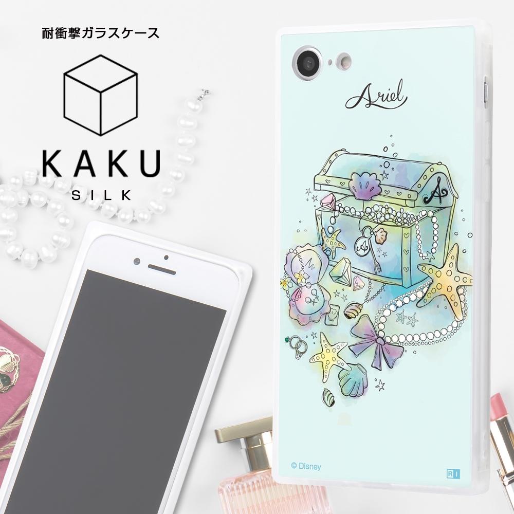 iPhone SE(第2世代)/8/7/『ディズニーキャラクター OTONA』/耐衝撃ガラスケース KAKU SILK/『シンデレラ/OTONA Princess』【受注生産】