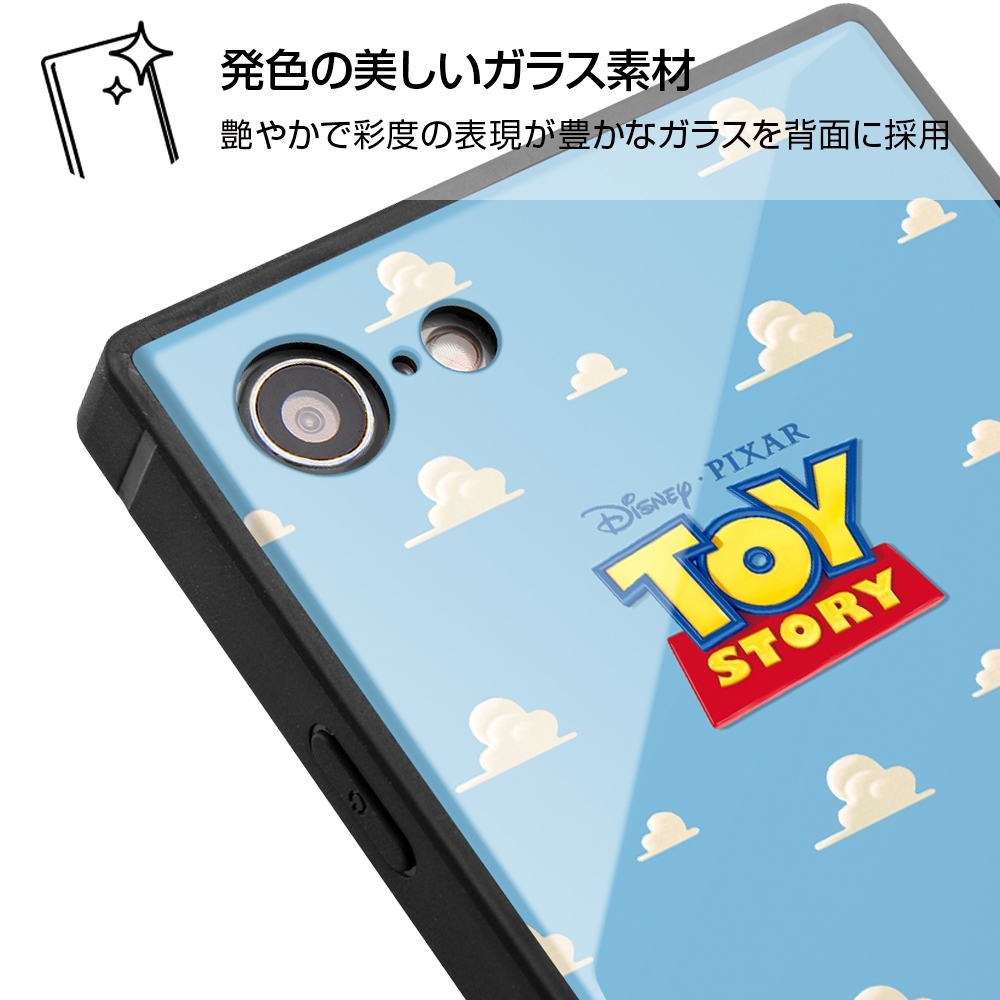 iPhone SE(第2世代)/8/7/『ディズニー・ピクサーキャラクター OTONA』/耐衝撃ガラスケース KAKU/『モンスターズ・インク』_22【受注生産】