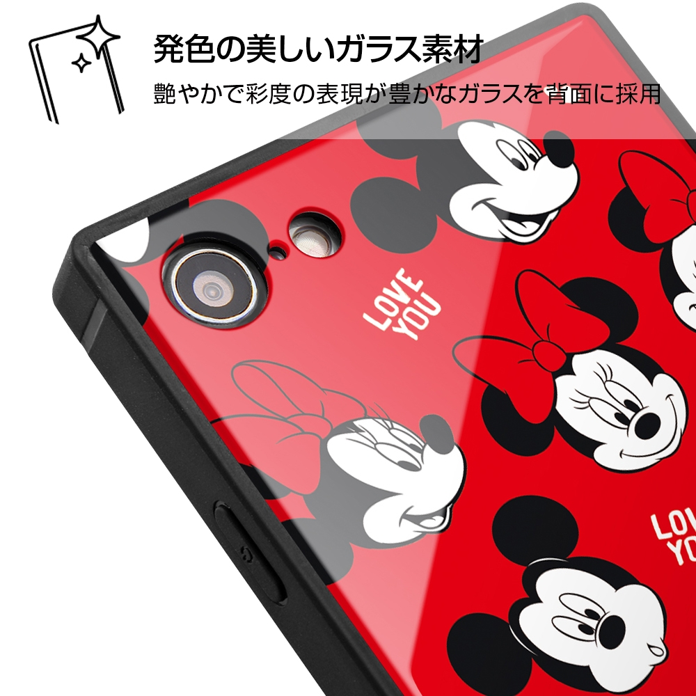iPhone SE(第2世代)/8/7/『ディズニーキャラクター』/耐衝撃ガラスケース KAKU/『with a smile』_5【受注生産】