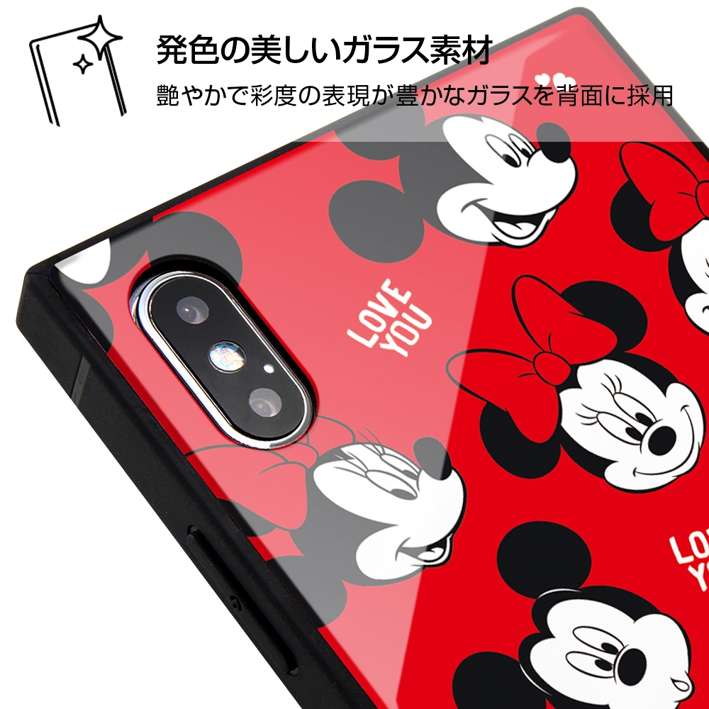 iPhone XS Max /『ディズニーキャラクター』/耐衝撃ガラスケース KAKU/『with a smile』_6【受注生産】