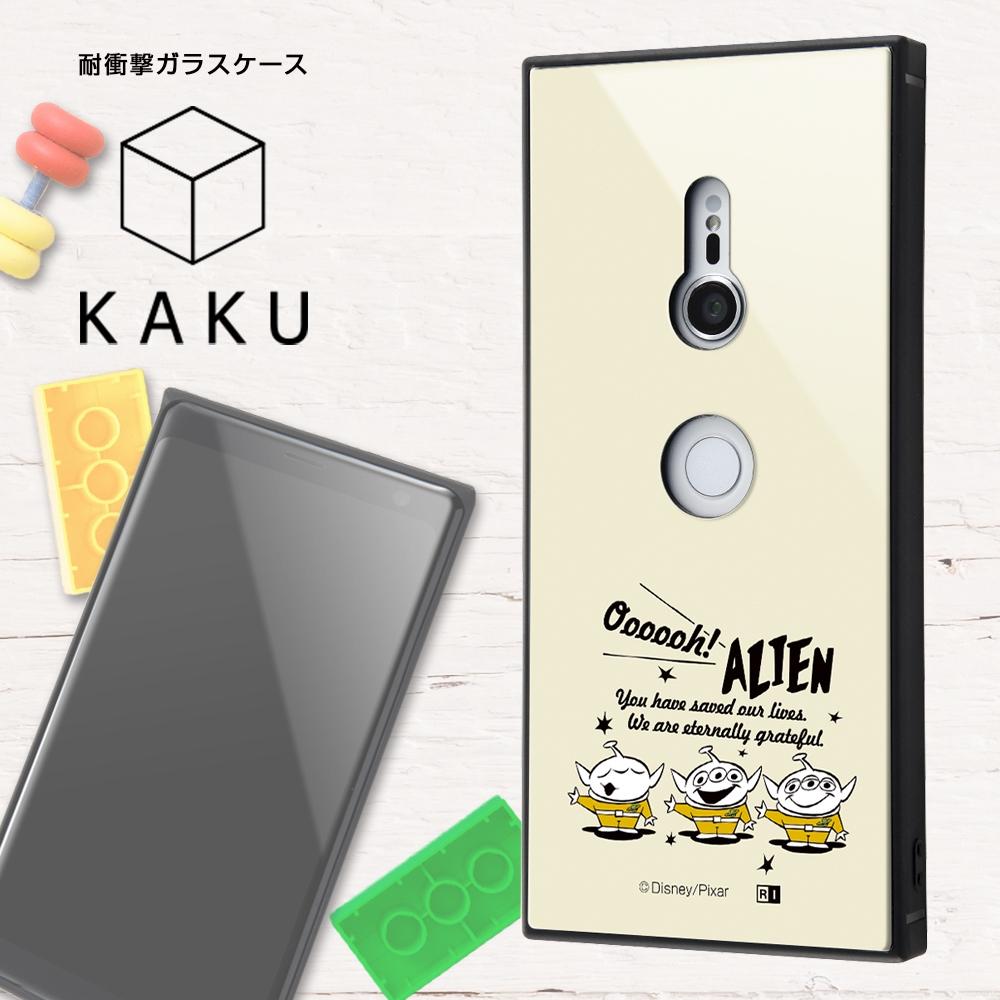 XperiaXZ3 /『ディズニー・ピクサーキャラクター OTONA』/耐衝撃ガラスケース KAKU/『モンスターズ・インク』_22【受注生産】