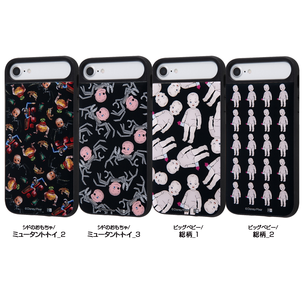 iPhone SE(第2世代)/8/7/6s/6『トイ・ストーリー』/耐衝撃ケース キャトル パネル/『シドのおもちゃ/ミュータント・トイ』_2【受注生産】