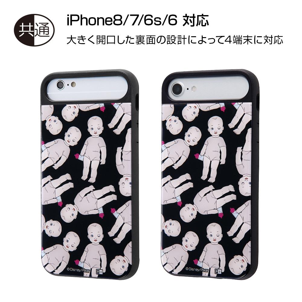 iPhone SE(第2世代)/8/7/6s/6『トイ・ストーリー』/耐衝撃ケース キャトル パネル/『ビッグベビー/総柄』_2【受注生産】