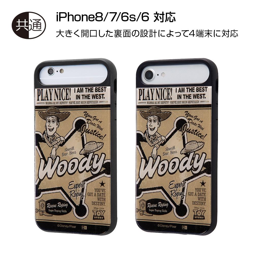 iPhone SE(第2世代)/iPhone 8/iPhone 7/iPhone 6s/iPhone 6『トイ・ストーリー』/耐衝撃ケース キャトル パネル/ 【受注生産】