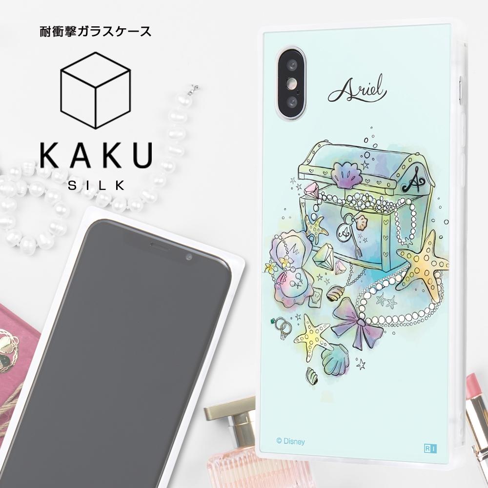 iPhone XS / X /『ディズニーキャラクター OTONA』/耐衝撃ガラスケース KAKU SILK/『シンデレラ/OTONA Princess』【受注生産】